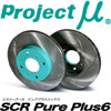 SCR Pure Plus 6