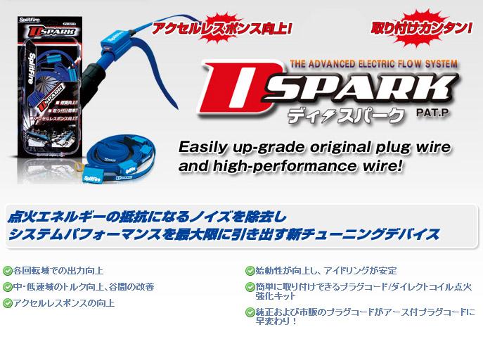 D-spark
