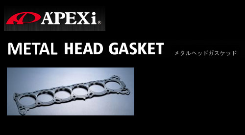 APEXi メタルヘッドガスケット 814-T108●2JZ-GTE 88pi t2.1 ●2JZ-GTE