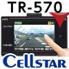 セルスタードライブレコーダー2アイテム追加。