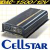 ハイパーインバーター DACプロシリーズ追加。