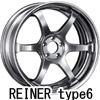 REINER Type6新製品!