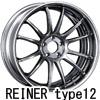 REINER Type12新製品!