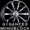 GIGANTES 20インチMONOBLOCK新製品!