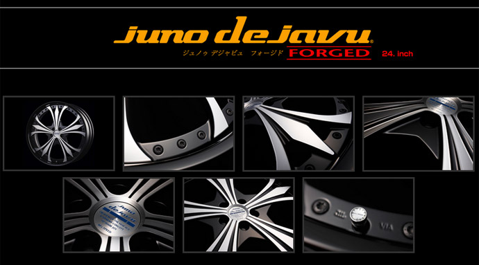 juno dejavu FORGED