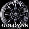 GOLDMAN CRUISE TITAN FORGED 3 PIECE MODEL